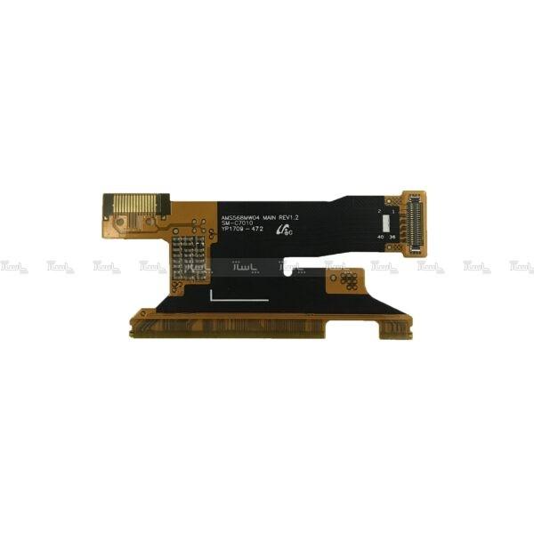 فلت ال سی دی  سامسونگ SAMSUNG C7010 / C7 PRO-تصویر اصلی