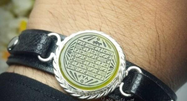 دستبندچرم اصل عقیق زردباحکاکی-تصویر اصلی