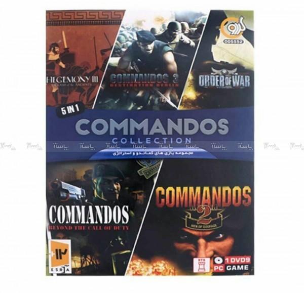 بازی کامپیوتری COMMANDOS شرکت گردو-تصویر اصلی