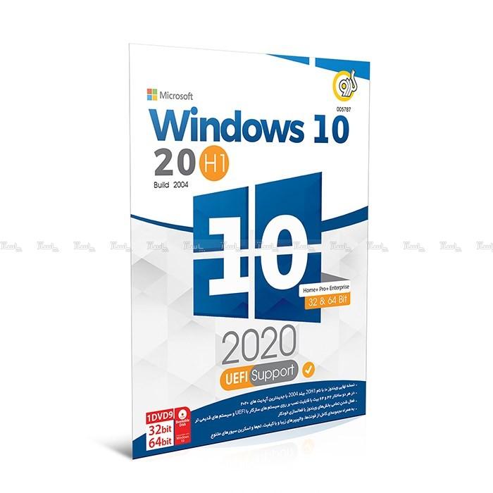 ویندوز 10 آپدیت 20H1-ساپورت UEFI-تصویر اصلی
