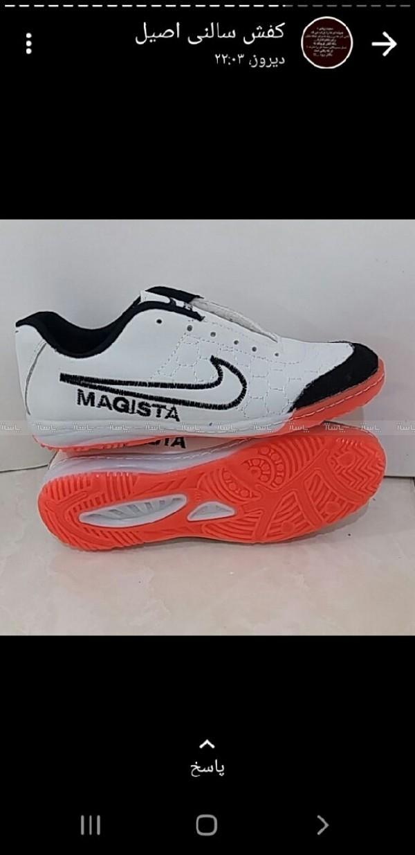 کفش ورزشی المپیک-تصویر اصلی