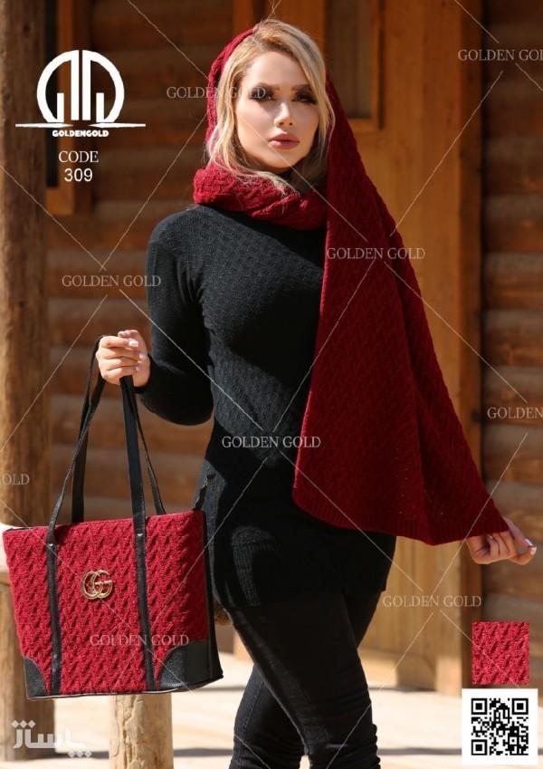 ست کیف و شال بافتنی-تصویر اصلی