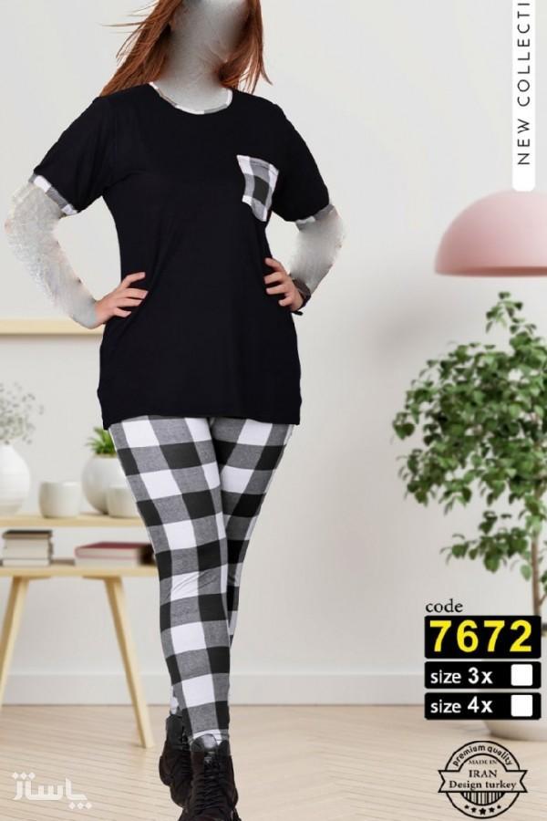 ست بلوز جیب دار و شلوار زنانه-تصویر اصلی