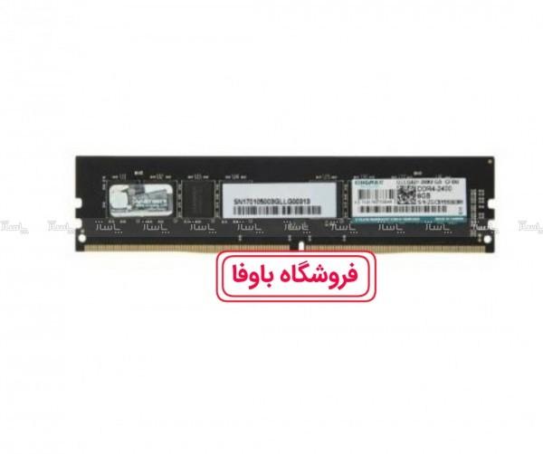 رم Kingmax Desktop RAM با گارانتی-تصویر اصلی