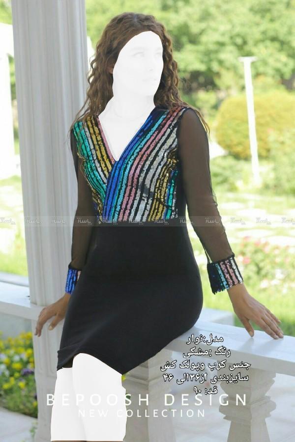 پیراهن مدل نورا-تصویر اصلی