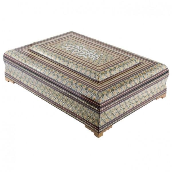 جعبه جا قرآنی خاتم کاری-تصویر اصلی