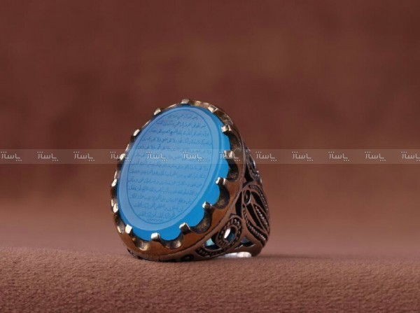 انگشتر عقیق آبی خطی-تصویر اصلی