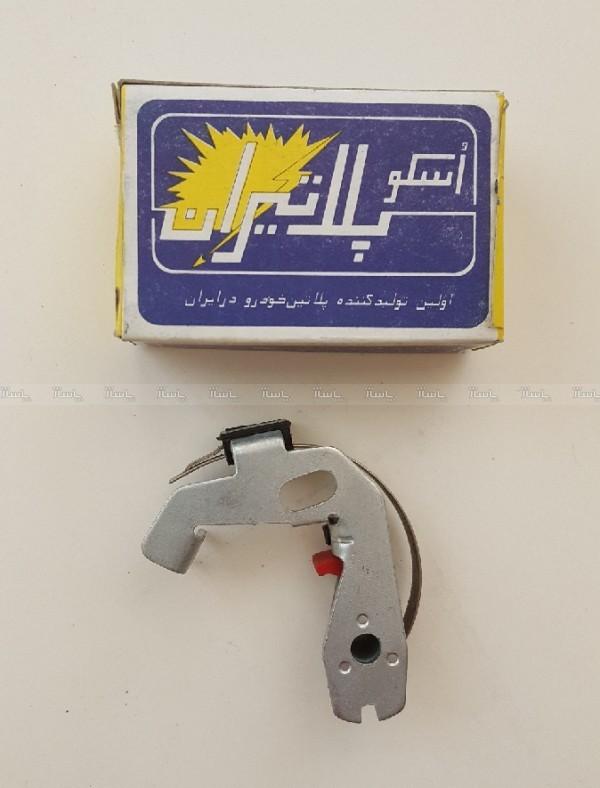 پلاتین کشوئی ایرانی پیکان-تصویر اصلی