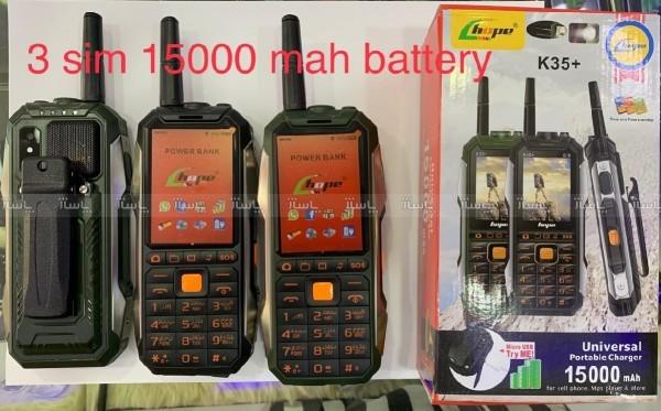 گوشی هوپ مدل +k35-تصویر اصلی