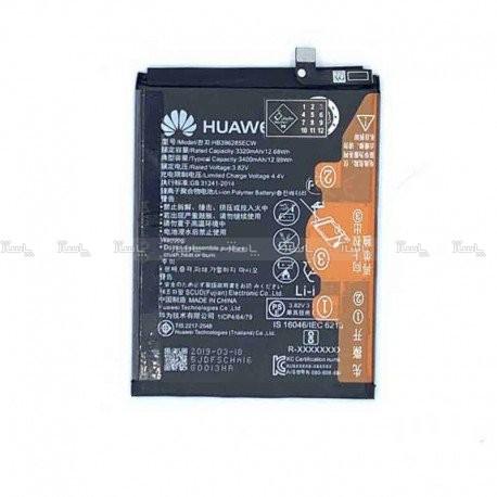 باتری اصلی هواوی Huawei P20 مدل HB396285ECW-تصویر اصلی