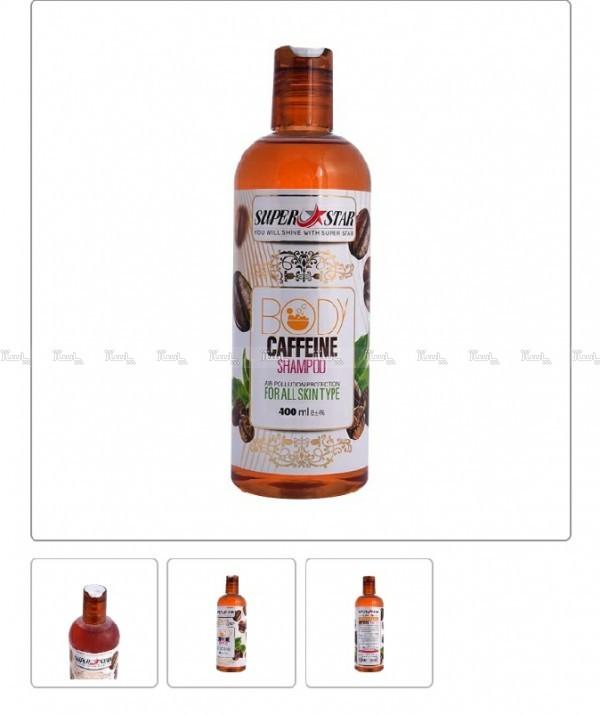 شامپوبدن قهوه-تصویر اصلی