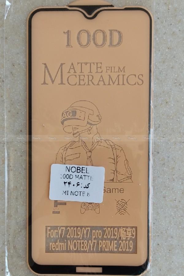 گلس MATTE FILM CERAMICS 100D MI NOTE 8-تصویر اصلی
