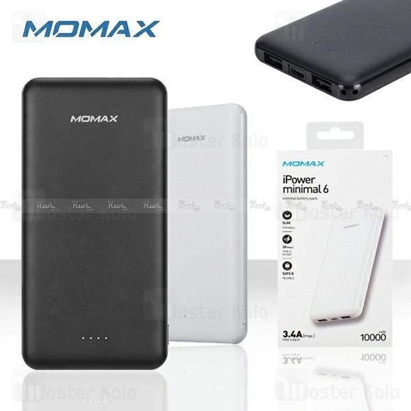 پاوربانک 10000 میلی آمپر MOMAX IP67 IPower Minimal 6-تصویر اصلی