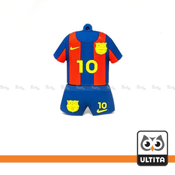 فلش مموری لباس مسی Barcelona Messi-تصویر اصلی