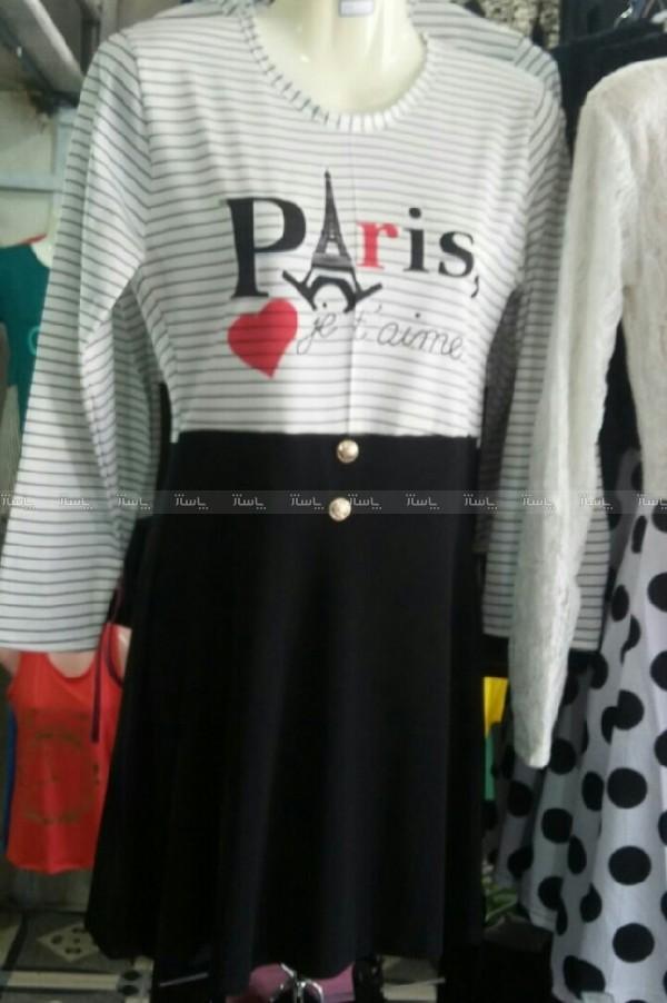 سارافون پاریس-تصویر اصلی