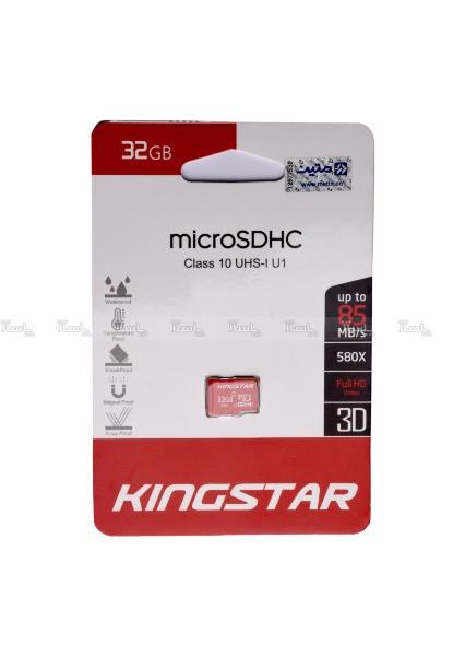 کارت حافظه KInGSTAR 32G-تصویر اصلی