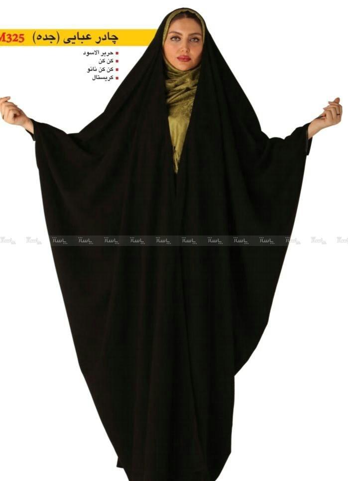 چادر عبایی جده (عبایی اصیل) پارچه کرپ کره ای-تصویر اصلی