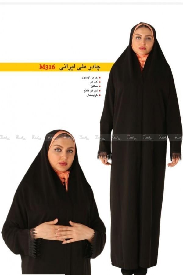 چادر ملی ایرانی پارچه ژرژت کره ای-تصویر اصلی