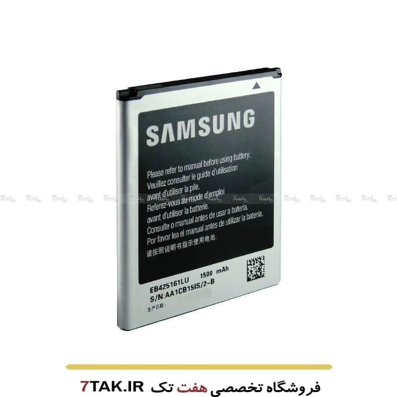 باتری اصلی سامسونگ Samsung Galaxy S Duos S7562-تصویر اصلی