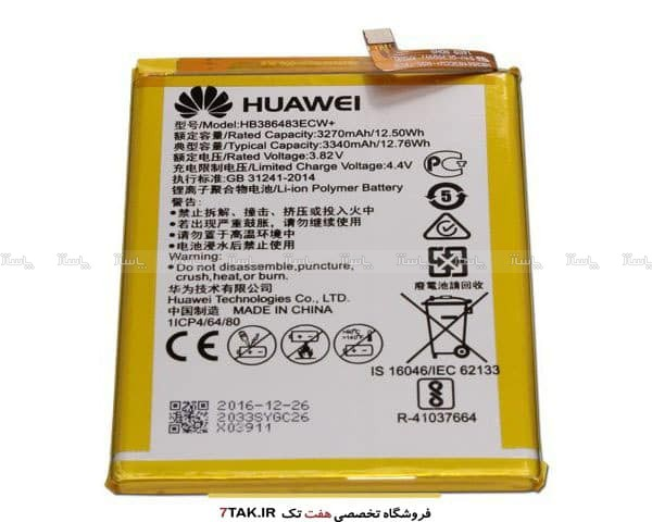 باطری اصلی هوآوی  +Huawei Honor 6x  HB386483ECW-تصویر اصلی
