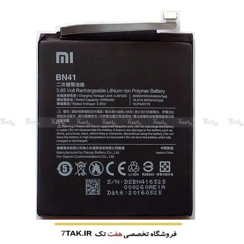 باطری اصلی شیائومی     Xiaomi Redmi Note 4      BN41-تصویر اصلی