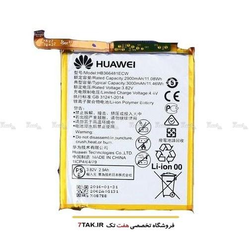 باطری اصلی هوآوی Huawei P9  HB366481ECW-تصویر اصلی