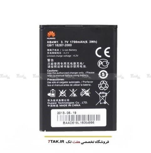 باطری اصلی هوآوی Huawei G510-تصویر اصلی