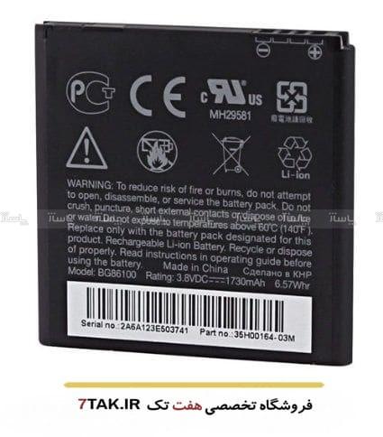 باطری اصلیاچ تی سی HTC Sensation-تصویر اصلی