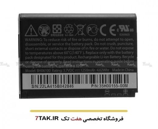 باطری اصلیاچ تی سی HTC CHACHA-تصویر اصلی