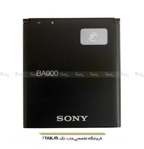 باطری اصلیسونی Sony Xperia M-تصویر اصلی