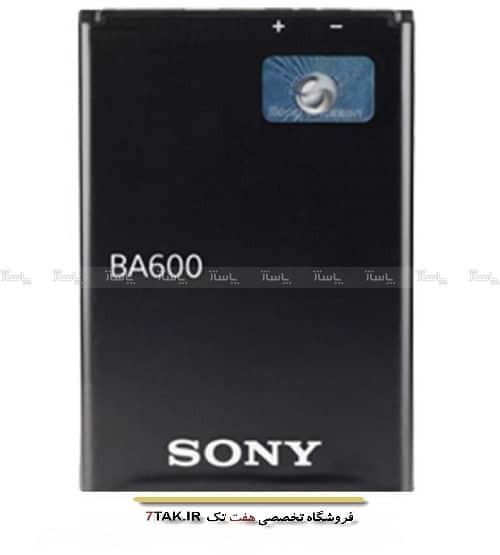 باطری اصلیسونی Sony Xperia U-تصویر اصلی