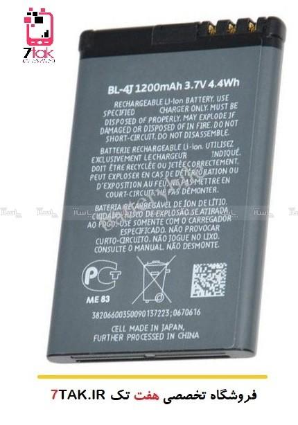 باطری اصلی لومیا 620 - Nokia Lumia 620-تصویر اصلی