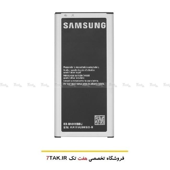 باطری اصلی سامسونگ Samsung Galaxy Note Edge-تصویر اصلی