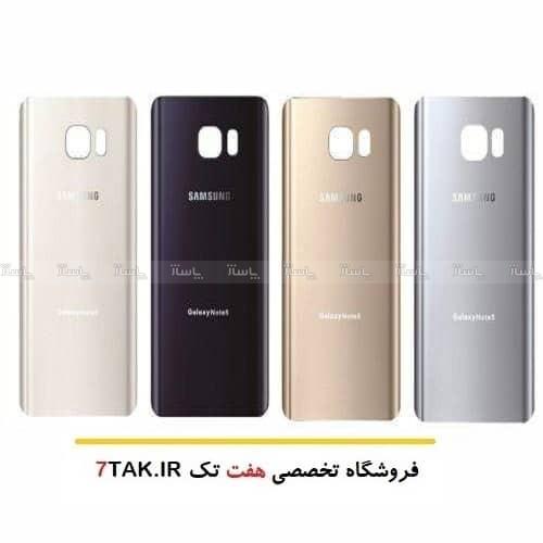 درب پشت گوشی سامسونگ Samsung Galaxy S7 Edge-تصویر اصلی
