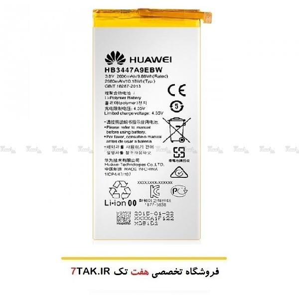 باطری اصلی هوآوی Huawei Ascend P8-تصویر اصلی