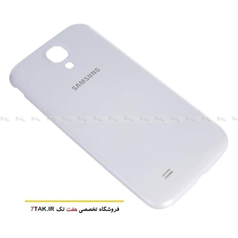 درب پشت گوشی سامسونگ Samsung Galaxy S4-تصویر اصلی