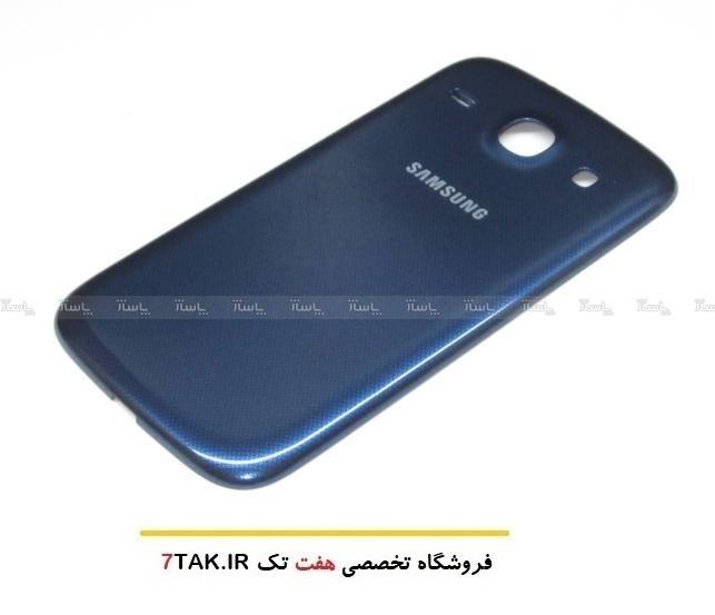 درب پشت گوشی سامسونگ Samsung Galaxy Core I8260-تصویر اصلی