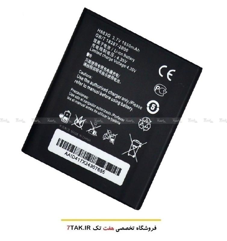 باطری اصلی هوآوی Huawei Ascend Y300-تصویر اصلی