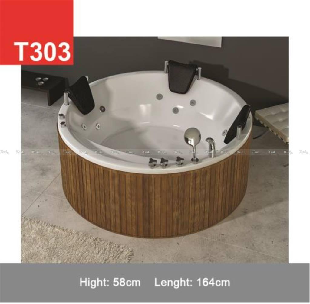 وان حمام Tenser مدل T303-تصویر اصلی