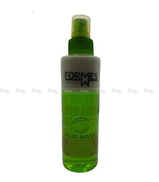 سرم دوفاز FORMES-تصویر اصلی