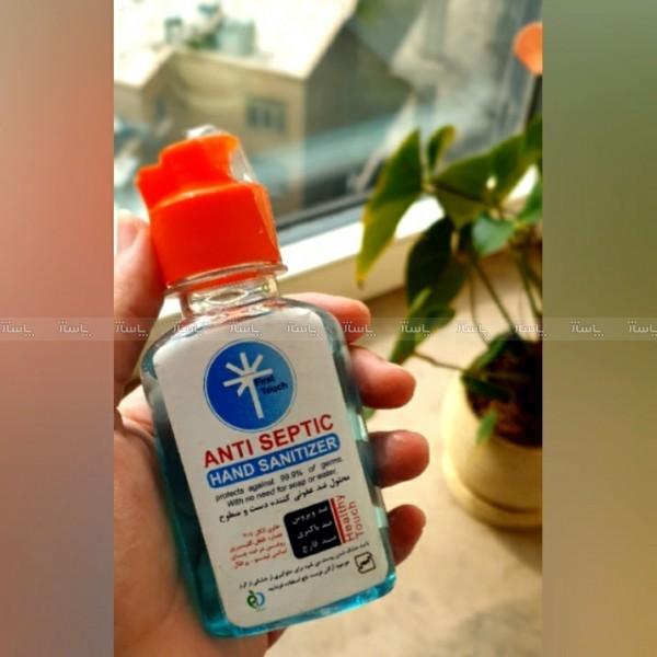 محلول ضد عفونی ۱۲۰ میل دست و سطوح آنتی سپتیک-تصویر اصلی