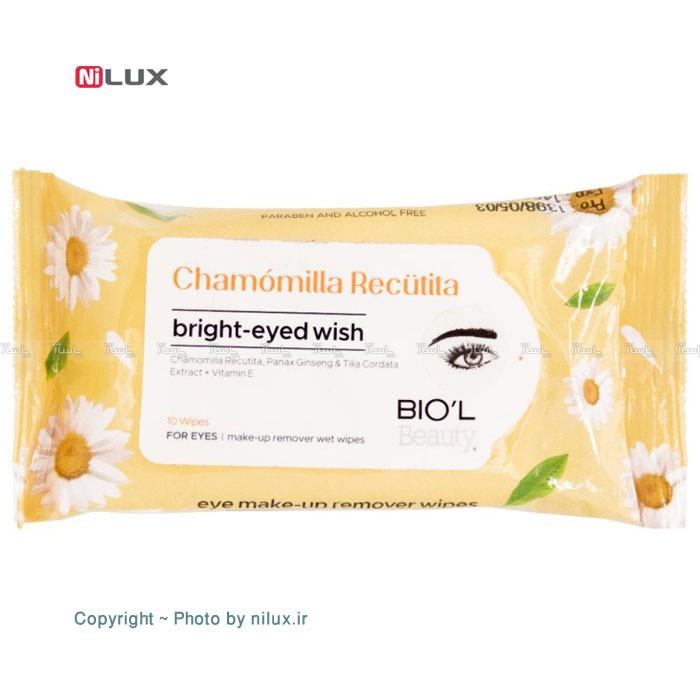 دستمال مرطوب پاک کننده آرایش بیول مدل Chamomilla Recutita بسته 10 عددی-تصویر اصلی