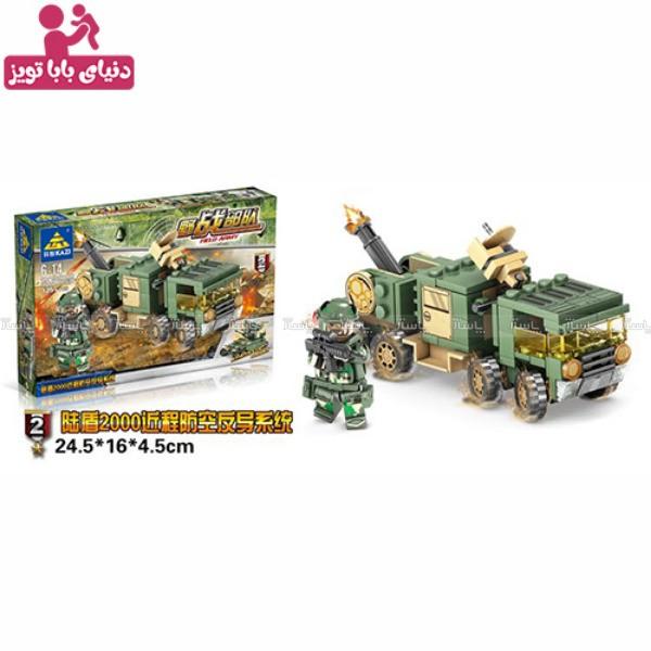 لگو تانک جنگی کازی KY84056-2-تصویر اصلی