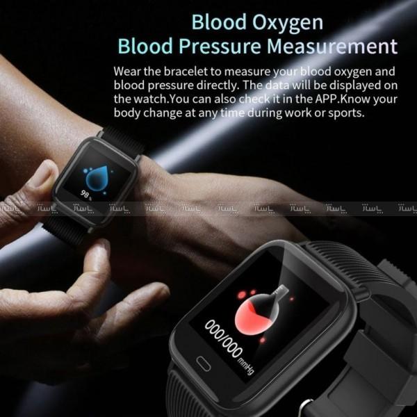 ساعت هوشمند Smart watch Skmei G20-تصویر اصلی