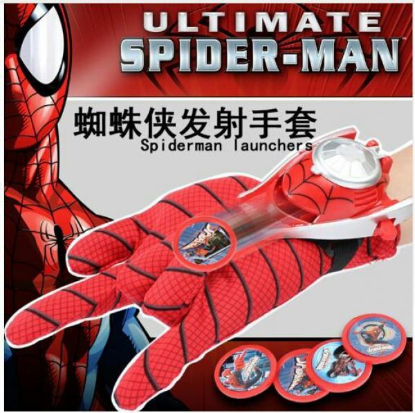 لانچر دیسک پرتاب کن مرد عنکبوتی-تصویر اصلی