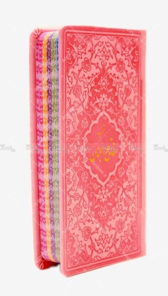 منتخب مفاتیح الجنان پالتویی صفحه رنگی-تصویر اصلی