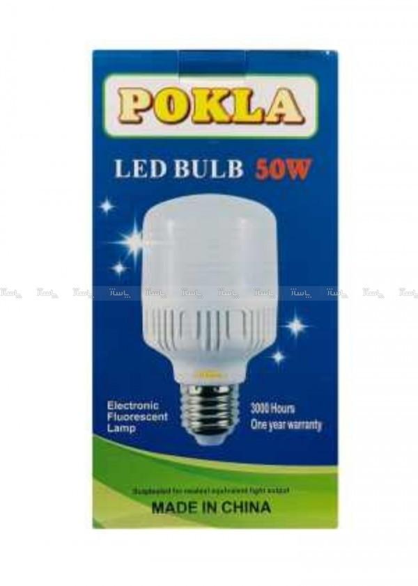لامپ ۵۰ وات پوکلا-تصویر اصلی