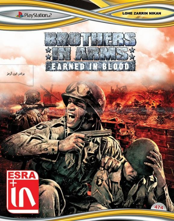 چانه بازی BROTHERS IN ARMS EARNED IN BLOOD PS2