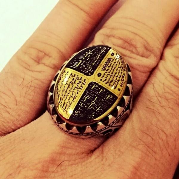 انگشتر حدید صینی هفت جلاله فاخر طلاکوبی فوق العاده و پر خواص-تصویر اصلی