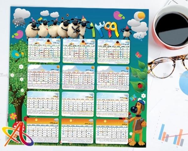 تقویم دیواری کودکانه مدل بره ناقلا-تصویر اصلی